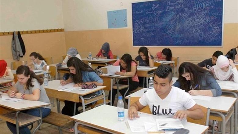 """""""التربية"""" في التقدمي: للتمسك بالامتحانات الرسمية بعد عودة انتظام الدراسة"""