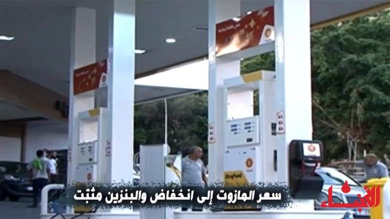 النفط ينخفض والدولة تكسب من جيب المواطن