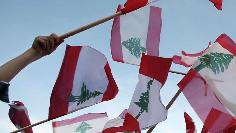 أنا لبنان..