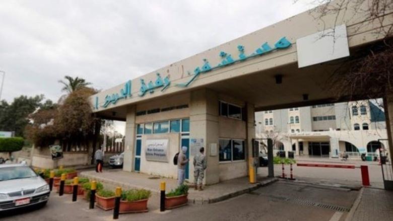 مستشفى الحريري: 35 إصابة في العزل الصحي وشفاء حالة جديدة