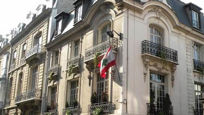السفارة اللبنانية في باريس تعلن مساعدة الطلاب