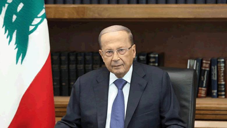 عون امام مجموعة الدعم الدولية: لبنان يجمع على أرضه أسوأ أزمتين وبرنامجنا الإصلاحي يحتاج إلى دعم مالي خارجي