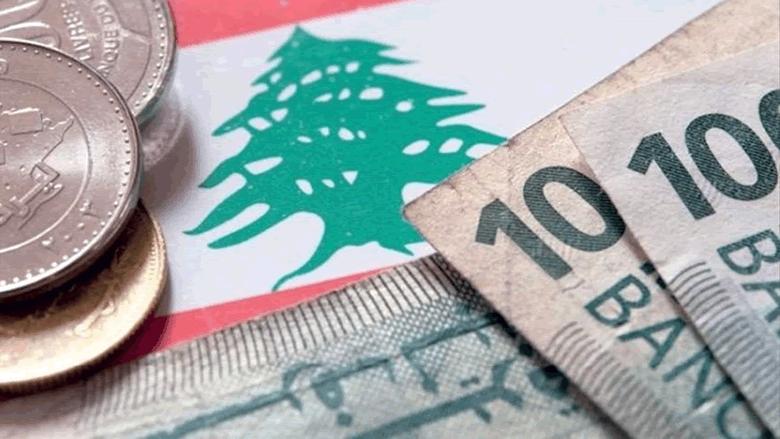 مسودة خطة اقتصادية للحكومة.. مشروع انقلابي للقبض على القطاع المالي