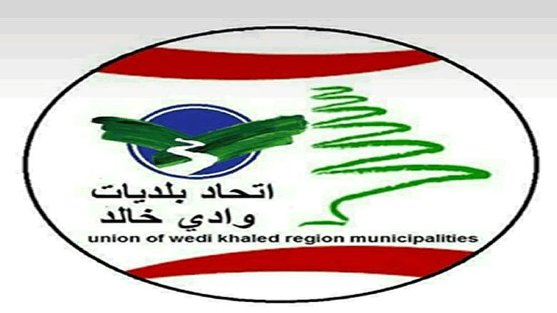 نائب رئيس اتحاد بلديات وادي خالد طالب بايلاء عكار الاهتمام والدعم لمواجهة جائحة كورونا