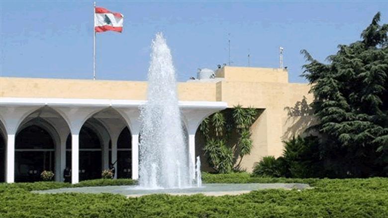 اجتماع لمجلس الدفاع الاعلى غدا يليه جلسة لمجلس الوزراء في القصر الجمهوري