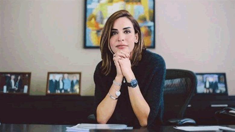 مستشارة حاكم مصرف لبنان ماريان الحويّك: لا أتقاضى أي بدل مادي لقاء مسؤولياتي الجديدة