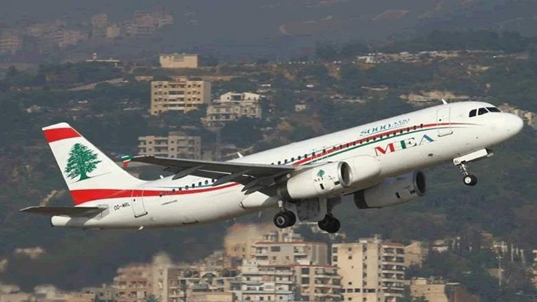 طيران الشرق الأوسط: يسمح لحامل وثيقة سفر لاجىء فلسطيني القدوم إلى لبنان على متن رحلات الإجلاء