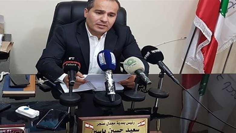 رئيس بلدية مجدل عنجر دعا الى رفع أقصى درجات الحذر