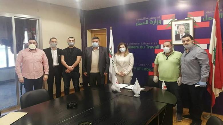 شادي السيد زار مع وفد من اتحاد الشمال وزيرة العمل مطالبا باعطاء مياومي الضمان حقوقهم