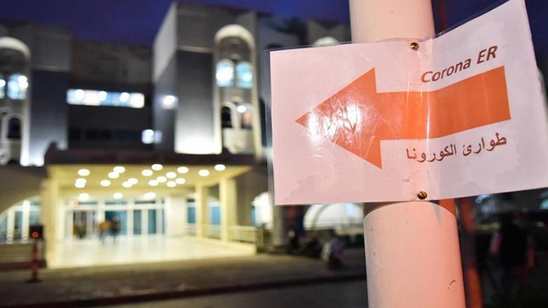 القلق الصحي يتعاظم والإصابات إلى ازدياد جديد.. والتهريب يستنزف معيشة اللبنانيين
