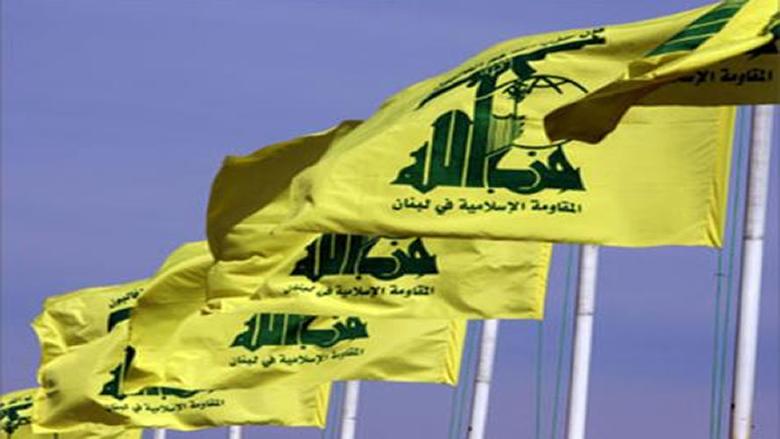 حزب الله ردا على ما ورد في اللواء: لا يعنينا على الاطلاق