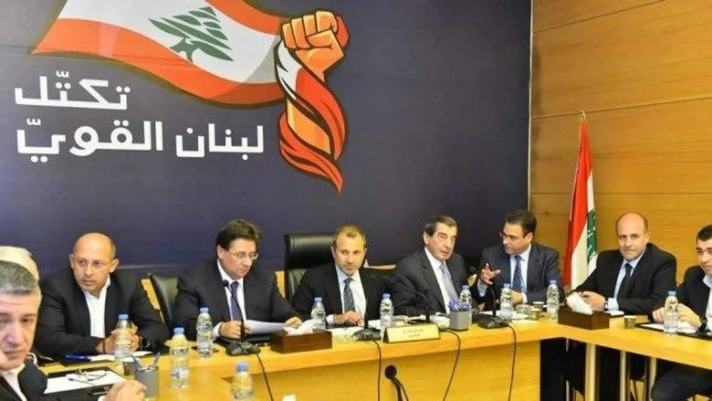 لبنان القوي: نطالب الحكومة بإجراء التعيينات المالية