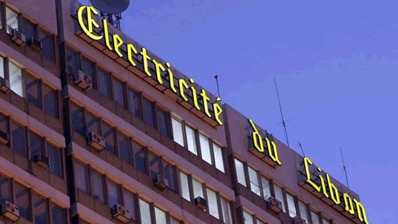 """""""كهرباء لبنان"""" توضح اسباب زيادة ساعات التقنين"""