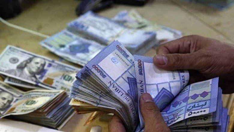 تطوّر بارز في ملف التلاعب بالعملة: الدولار نحو التراجع؟