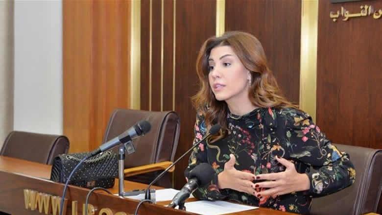 """يعقوبيان قدّمت إقتراح """"لجنة تحقيق برلمانية في الفيول المغشوش والهدر في الكهرباء"""""""