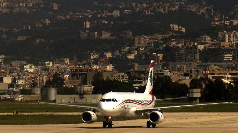 سبع رحلات لطيران الشرق الاوسط تصل الى بيروت اليوم