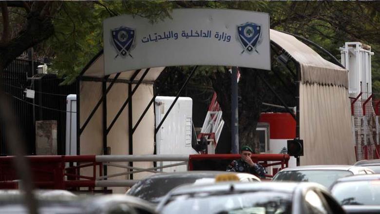 وزارة الداخلية تمنع المهرجانات والتجمعات الرياضية والترفيهية