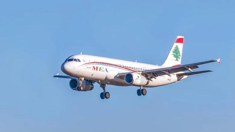 وصول 7 رحلات الى مطار بيروت اليوم
