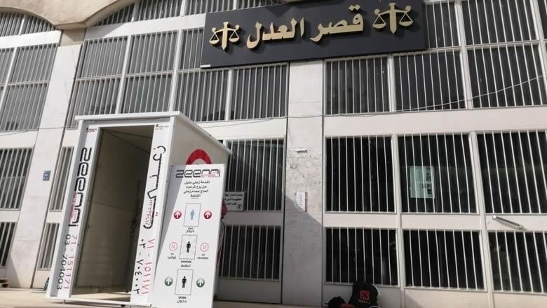 فحوصات لقضاة ومحامين وعسكريي قصر العدل في زحلة