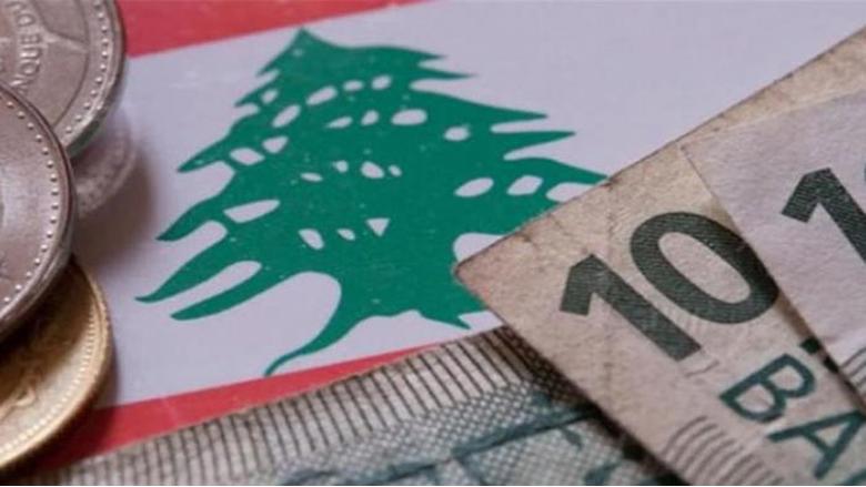 مانحو لبنان: الدعم الدولي مشروط بأسبقية تنفيذ الإصلاحات