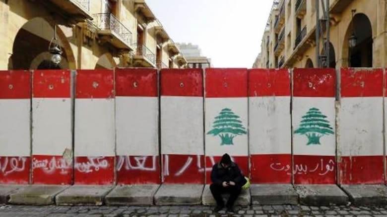 لبنان ولعبة الجنون مجددا... معارك ابتزاز بثوب الفيدرالية