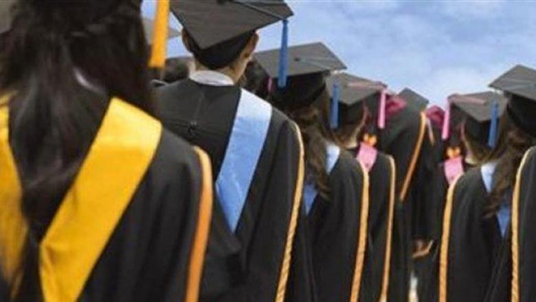 لجنة أهالي الطلاب في الخارج: لتأمين التحويلات بسعر الصرف الرسمي