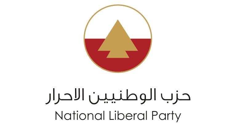"""""""الوطنيين الاحرار"""": من ساهم في تعطيل إتفاق الطائف هو حزب السلاح غير الشرعي"""