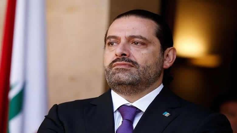 """الحريري: """"التيار الوطني الحرّ بدّو كلّ البلد"""""""