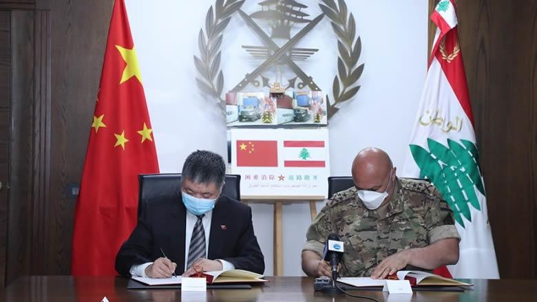 توقيع بروتوكول هبة مقدمة من الصين إلى الجيش