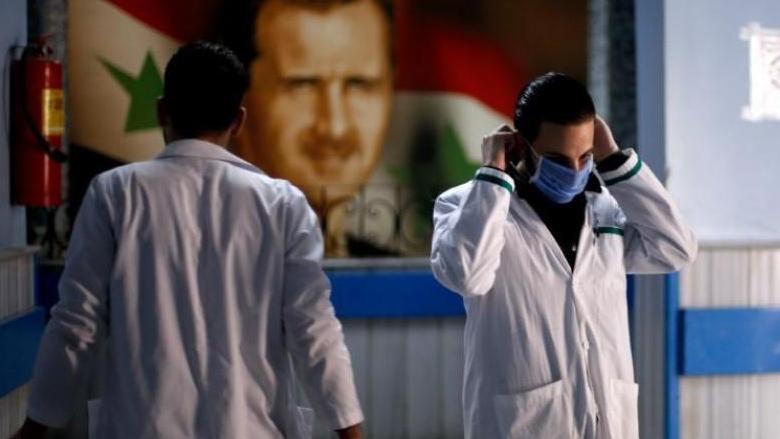 """""""ذا هيل"""": سوريا ضعيفة أمام """"كوفيد 19""""... والأسد يستغلّ الجائحة"""