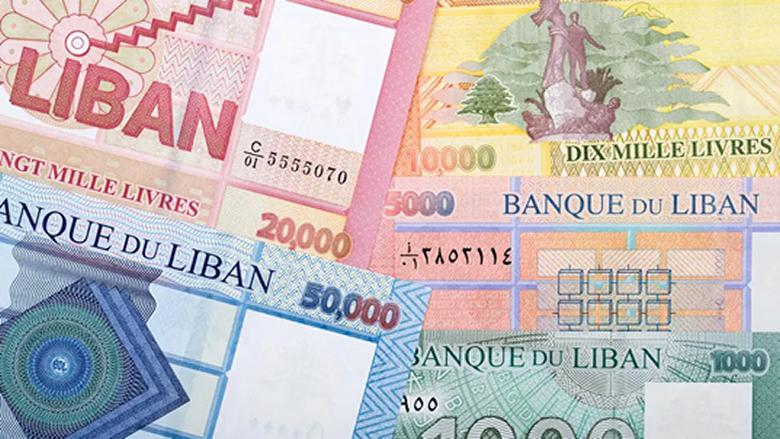 فوضى أسعار... واستياء اللبنانيين!