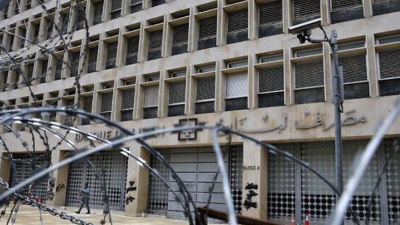 """""""بلومبيرغ"""": لبنان يحتاج 28 مليار دولار لتخطّي الأزمة المالية"""