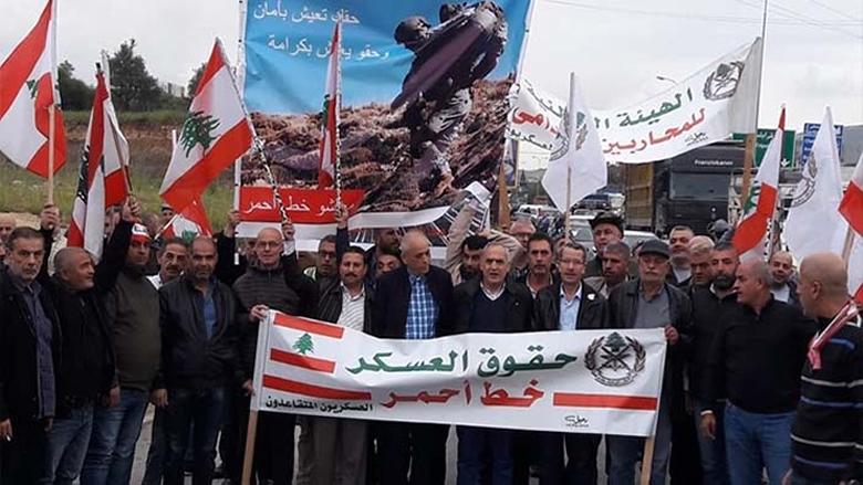اعتصام للعسكريين المتقاعدين رفضا للخطة الاقتصادية