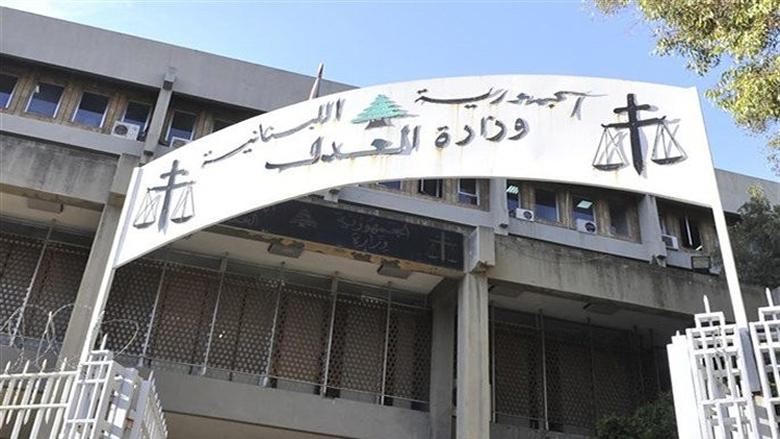 اعتصام أمام وزارة العدل للمطالبة باستقلالية القضاء