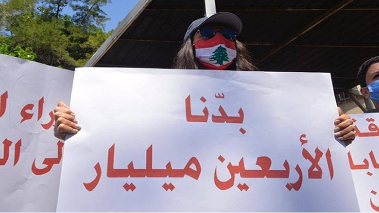 وقفة احتجاجية أمام المحكمة العسكرية ومجلس النواب طالبت بصون حرية التعبير وإعادة الاموال المنهوبة