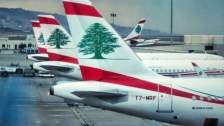 جدول رحلات طيران الشرق الأوسط  للمرحلة الثالثة من عملية الإجلاء