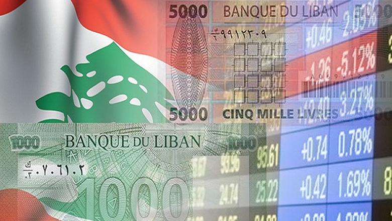 لبنان تقدم 3 درجات في المسح الدولي لشفافية الموازنة