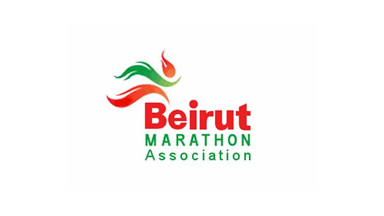 جمعية بيروت ماراثون أعلنت تجميد نشاطاتها في رياضة الركض