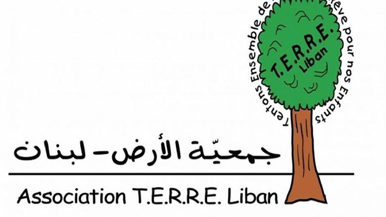جمعية الارض لبنان دعت البلديات للتحضير للدفاع عن الغابات