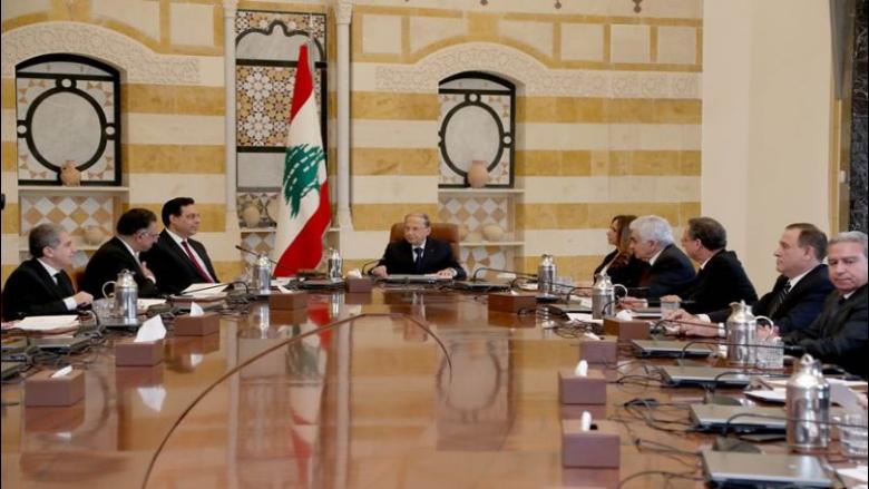 مجلس الوزراء يعيّن نواب حاكم مصرف لبنان ومحافظين وسلّة من التعيينات