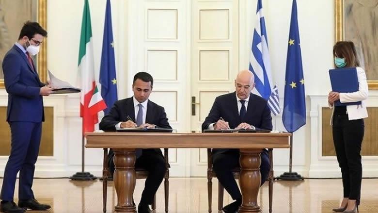 اتفاقية إيطالية - يونانية تهدد مصالح تركيا