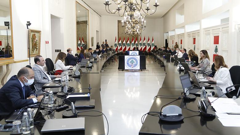 مجلس الوزراء شكل خلية ازمة لمتابعة الوضعين المالي والنقدي