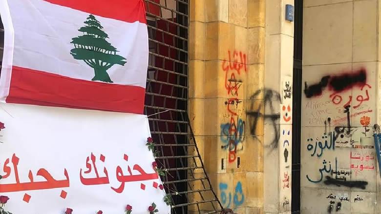 3 احتمالات تنتظر لبنان