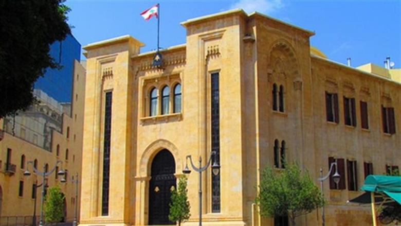 فرعية لجنة الادارة والعدل تابعت درس اقتراحات القوانين المتعلقة بالقضاء العدلي