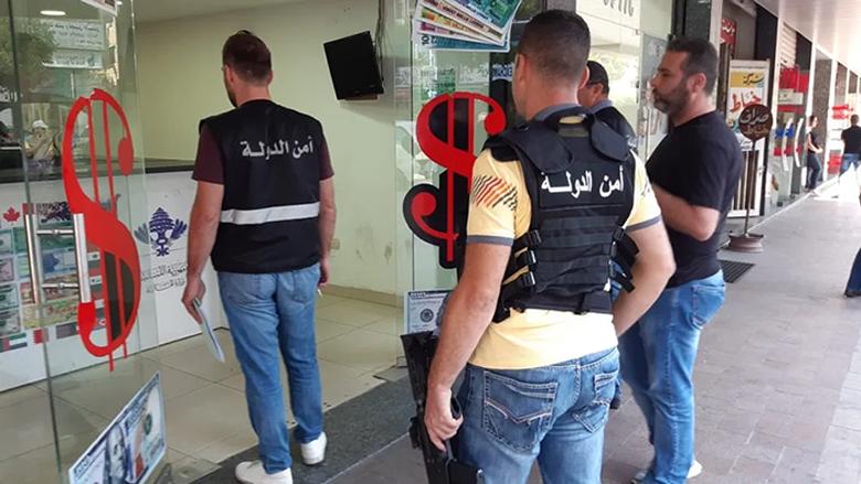 امن الدولة : توقيف 3 اشخاص بسبب عمليات صرافة غير شرعية