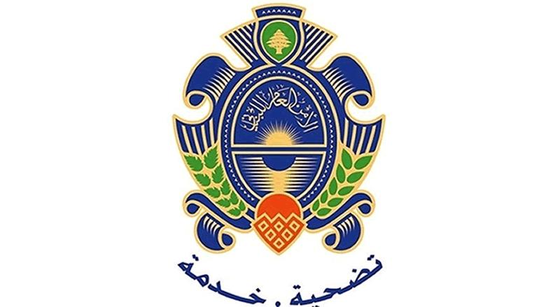الأمن العام يوقف 3 لبنانيين لإنتمائهم لتنظيم داعش