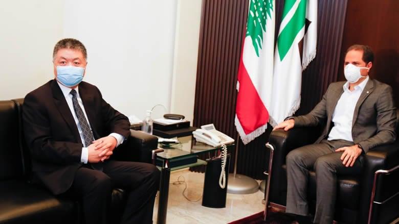 الجميل بحث مع السفير الصيني التحديات التي يواجهها لبنان