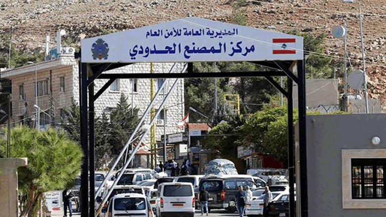 قرار للأمن العام بشأن المغتربين وفتح الحدود البرية مع سوريا