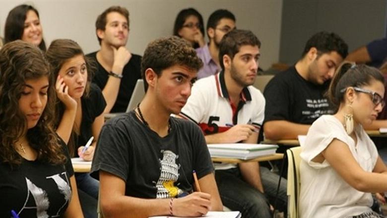 """""""الشباب التقدمي"""": لضرورة البتّ في التحويلات إلى الطلاب في الخارج"""