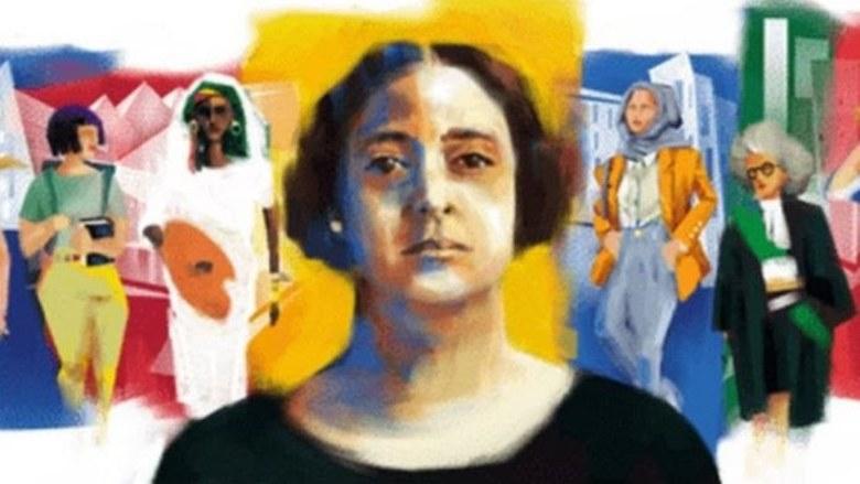 غوغل يحتفي بميلاد هدى شعراوي.. رائدة تحرير المرأة بمصر